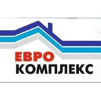 Еврокомплекс,строительная компания