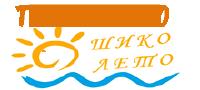 Шико Лето, туристическое агентство