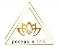 Психологический центр Елены Омельяненко