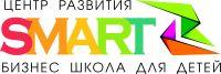 SMART Z, центр развития для школьников, бизнес-школа