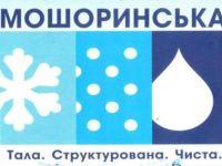 Артезианская талая вода Мошоринская, доставка воды