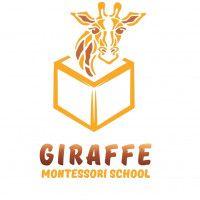Giraffe Montessori School, билингвальный детский сад