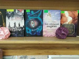 Кіно чи книга? Дивитися чи читати?