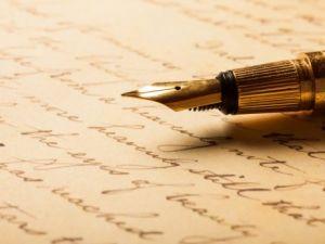 «Стежина» №43 Сторінка Кіровоградського обласного літературного об'єднання «Степ» імені В. Погрібного