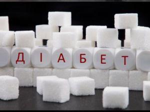 Диабет - тихая эпидемия