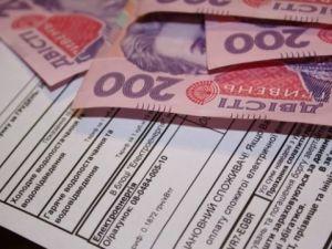 Вимоги до отримувачів субсидій знову посилюються. Головні зміни
