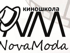 Детские творческие и развивающие студии, школы в Кировограде