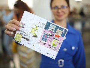 Укрпошта випустила поштові марки з жінками-науковцями «Наука - це вона»