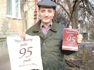 Активіст Олександр Форостяний: Не зробив щось хороше за день – не жив