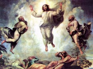 Яблучний Спас чи Преображення Господнє?