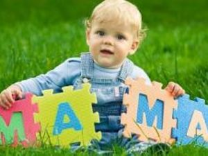 Ефективність занять раннього розвитку дитини