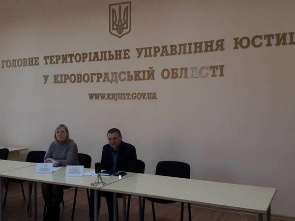 З початку року виконавча служба Кіровоградщини стягнули 100 мільйонів гривень аліментів