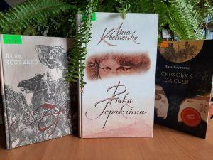 Як у бібліотеці Чижевського відсвяткують день народження Ліни Костенко