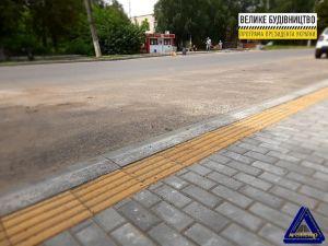 Кіровоградщина: Невдовзі мешканці Новомиргорода користуватимуться відремонтованою дорогою