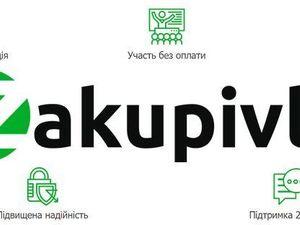 ПриватБанк перейшов на закупівлі через Zakupivli24