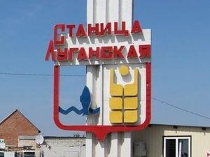 ПриватБанк розширює мережу банкоматів і терміналів у Станиці Луганській