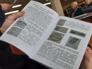 Єлисаветградські бренди 20 століття: Презентація книги
