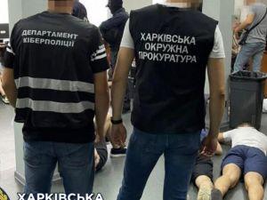 У Харкові правоохоронці викрили шахрайський кол-центр