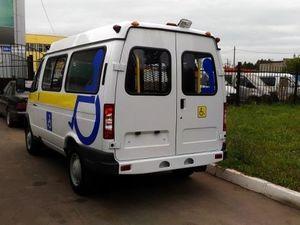 Маловисківська ОТГ отримала спецавтомобіль для перевезення осіб з інвалідністю