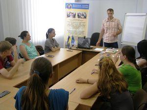 У Олександрії запрацював клуб «Успішна молодь»