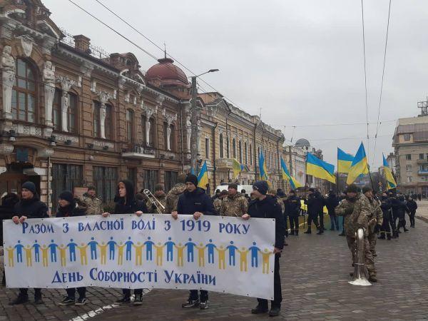 Кропивничани святкують День Соборності України (ФОТО, ВІДЕО)