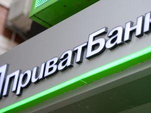 Пів лютого ПриватБанк відкриває бізнесу рахунки безкоштовно та обслуговує три місяці без абонплати