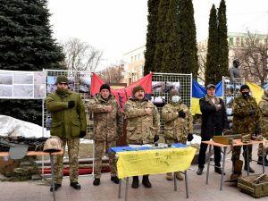 У Кропивницькому вшанували Героїв - добровольців