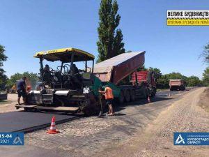 Кіровоградщина: Як ремонтують дорогу на Шполу?