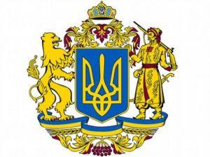 У День Незалежності ВР прийняла Великий Герб України