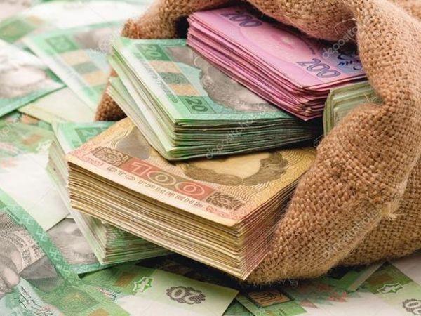 Кіровоградщина: Кому пропонують зарплату у десять тисяч?
