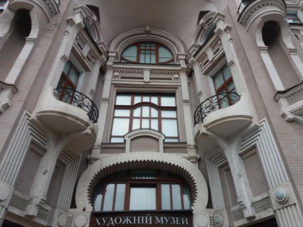 Кропивницький: У художньому музеї вручатимуть премію за внесок в розвиток краєзнавства