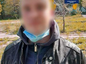 """У Кропивницькому на """"старому"""" автовокзалі невідомі викрали у громадян гроші"""