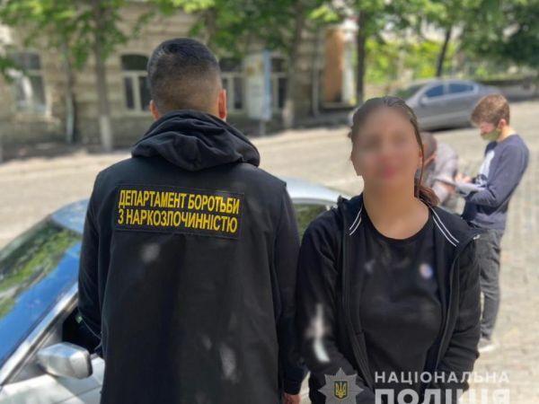 На Кіровоградщині поліцейські вилучили у жительки Дніпропетровщини психотропну речовину  (ФОТО)