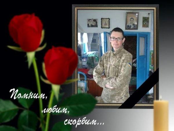 Кіровоградщина: На могилі загиблого військового помер його товариш