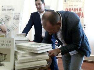 """У столиці презентують видання """"Таємниці Байгорода Юрія Яновського"""""""