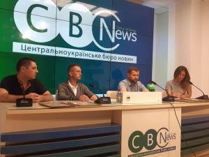 """Кропивницький: підприємці компанії """"Екотепло"""" презентували рециркулятор для профілактики коронавірусу"""