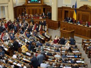Рік Ради: Вісім депутатів пропустили 90% голосувань