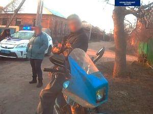 У Кропивницькому п'яний водій на мотоциклі врізався у паркан