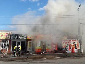 В Кропивницком загорелся рынок Босфор (ВИДЕО)