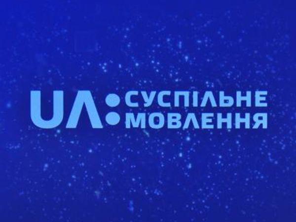Телеканал «Кіровоград» змінить свою назву