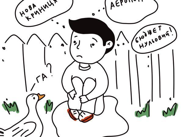 Безпрецедентна допомога Євросоюзу Україні: кошти є, але робити треба самим