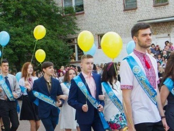 Міський голова Кропивницького наказав проконтролювати випускні вечори міста