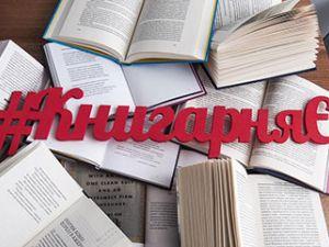 Книгарня Є запрошує любителів літератури на цікаві зустрічі