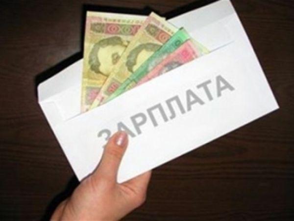 Який середній розмір зарплати на Кіровоградщині?