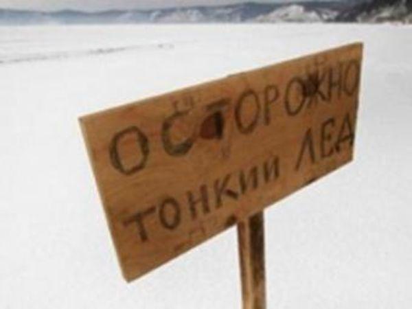 Малая Виска: спасен 9-летний мальчик, который провалился под лед.
