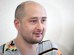Заява ЄС щодо вбивства журналіста Аркадія Бабченка