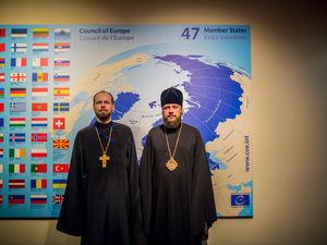 У Раді Європи відбувся захід, присвячений 1030-річчю Хрещення Київської Русі (ВІДЕО)