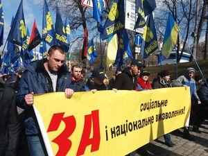 Націоналісти з Кропивниччини взяли участь у антиолігархічному марші (ВІДЕО, ФОТО)
