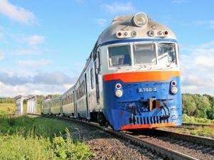 Кропивничани просять відновити рух потягу на Львів