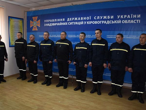 Кропивницьких рятувальників відзначили нагородами за ліквідацію аварії на Ковалівці